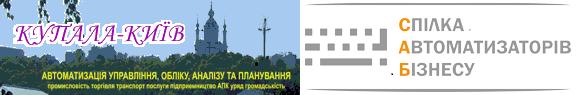 Купала-Київ ПП